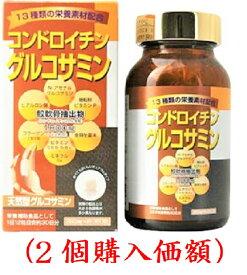 コンドロイチン.グロコサミン250mgx360粒(2個購入価額)ユニマットリケン