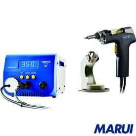 白光 はんだ吸取器 ハッコー FR−410/140W FR−4103 100V 2極接地プラグ 1台 【DIY】【工具のMARUI】