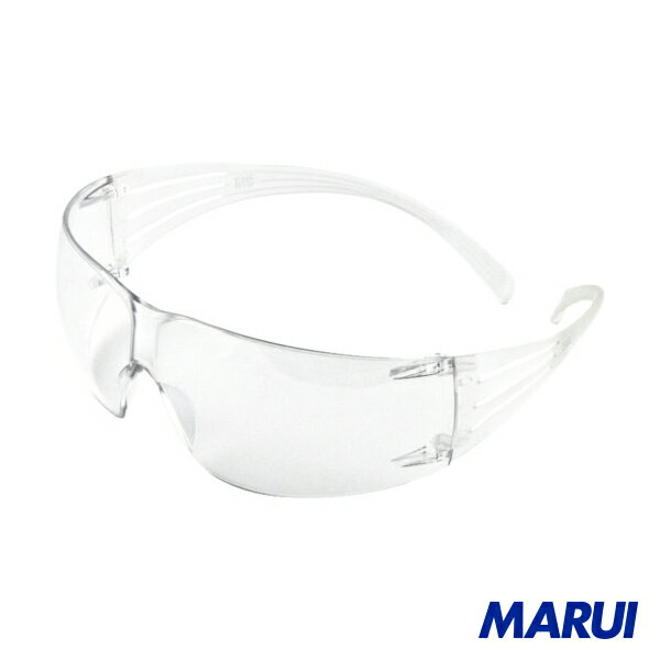 【3M】 セキュアフィット 保護めがね SF201【DIY】【工具のMARUI】【あす楽対応_九州】