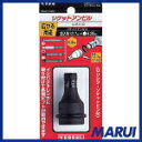 【BH-30】ベッセル ソケットアンビル12.7X6.35 BH30 BH30 【DIY】【工具のMARUI】