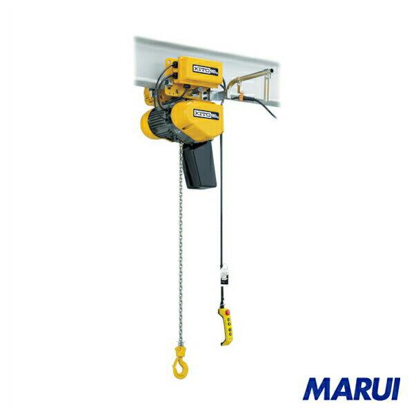 キトー EQ形電気チェーンブロック 電気トロリ結合形 980kg(IS)×4m 1台 【DIY】【工具のMARUI】