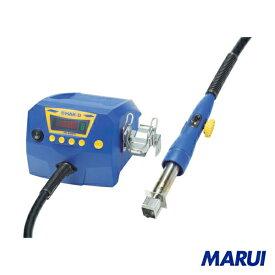 白光 ハッコーFR−810B 100V 2極接地プラグ 1台 【DIY】【工具のMARUI】