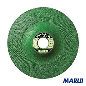 レヂボン グリーンエースゴールドGA3 100×3×15 60 25枚 【DIY】【工具のMARUI】