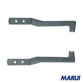 スーパー スライド式ギヤプーラ用薄爪(160・200用) 1本 GSJ160T 【DIY】【工具のMARUI】