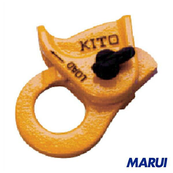 キトー クリップ ワイヤー12から14mm用 1S 【DIY】【工具のMARUI】