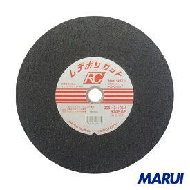レヂボン カットRC 305×3×25.4 A30P 25枚 RC3053-30THA 【DIY】【工具のMARUI】