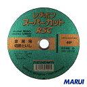 レヂボン スーパーカットRSC 180×2.0×22 40P 10枚 RSC18020-40 【DIY】【工具のMARUI】