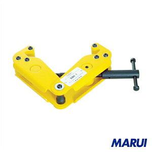 スーパー ビームクランプ(デラックスタイプ) 1台 SBN5 【DIY】【工具のMARUI】