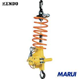 ENDO エアーホイスト EHW-60 60kg 1.9m 0.6mPa 1台 遠藤工業 チェンブロック クレーン 【DIY】【工具のMARUI】