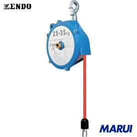 ENDO ツールホースバランサー THB-35 2.5〜3.5kg 1.3m 1台 遠藤工業 流体継手 チューブ エアリール 【DIY】【工具のMARUI】