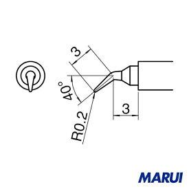 白光 こて先/J型 1本 T30-J 【DIY】【工具のMARUI】