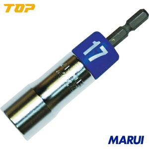 【EDX17】TOP 電動ドリル用アルファソケット 17mm トップ工業 手作業工具 ソケットレンチ ソケットビット EDX-17 【DIY】【工具のMARUI】