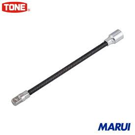 TONE フレキシブルエクステンションバー 1個 EX34200 【DIY】【工具のMARUI】