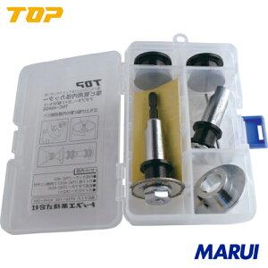 【TNC40AGS】TOP 電動ドリル用内径カッターセット トップ工業 電動・油圧・空圧工具 切断用品 ダイヤモンドカッター TNC-40AGS 【DIY】【工具のMARUI】