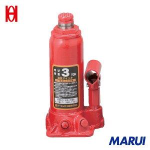 OH 油圧ジャッキ 3T 1台 OJ3T 【DIY】【工具のMARUI】