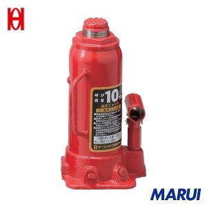 OH 油圧ジャッキ 10T 1台 OJ10T 【DIY】【工具のMARUI】