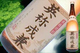 s【送料無料6本入りセット】(鹿児島)英祢成兼 25度 1800ml 神酒造 芋焼酎