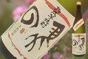 熟成芋焼酎 の馬(のば) 36度 1800ml