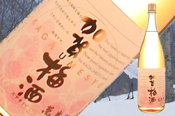 s【送料無料6本入りセット】萬歳楽 加賀梅酒 1800ml