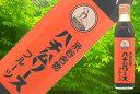 ハチ公ソース フルーツ(とんかつ)300ml