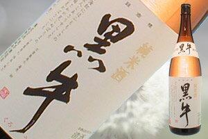 (和歌山)黒牛 純米酒 1800ml