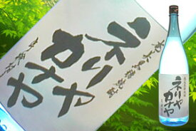 s【送料無料6本セット】(鹿児島)ネリヤカナヤ 25度 1800ml 奄美黒糖焼酎
