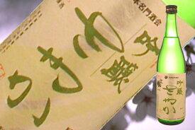 s【送料無料12本入りセット】(茨城)一人娘 さやか吟醸 720ml