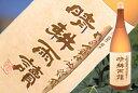 晴耕雨讀 白麹 かめ壷仕込・貯蔵 25度 1800ml 【晴耕雨読】