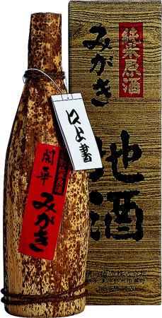 開華 みがき竹皮包 特別純米原酒 1800ml