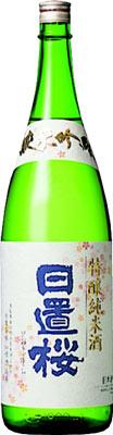 (鳥取)日置桜 純米吟醸 特醸純米酒 1800ml