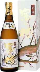 s【送料無料6本セット】(佐賀)窓乃梅 大吟醸 香梅 720ml 窓の梅