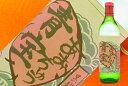 s【送料無料6本入りセット】青ヶ島酒造あおちゅう 青宝 30度 700ml