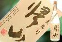 帰山 蕎麦(そば)焼酎 35度 1800ml