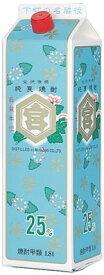 【お買い得品】キンミヤ焼酎(亀甲宮) 25度 1800mlパック 6本セット 金宮