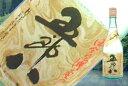 【送料無料12本セット】菊水 にごり酒 五郎八 720ml