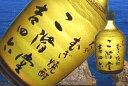 北海道、沖縄、離島は配送不可s【送料無料1ケース10本入りセット】吉四六 びん 25度 720ml 箱入り