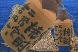 北海道、沖縄、離島は配送不可s【送料無料1ケース10本セット】吉四六 つぼ 25度 720ml 箱入り 壺 陶器 壷