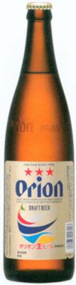 瓶【ギフト箱入り3本セット】オリオンドラフトビール 大びん 633ml オリオンビール