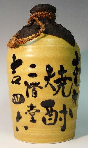 【送料無料】1ケース6本セット吉四六 つぼ 25度 1800ml 壺 陶器