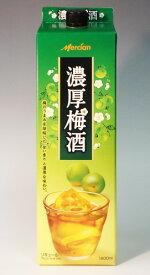 s【送料無料6本入りセット】メルシャン 濃厚梅酒 1800ml パック キリン