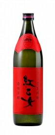 s【送料無料12本入りセット】紅乙女 25度 900ml 瓶