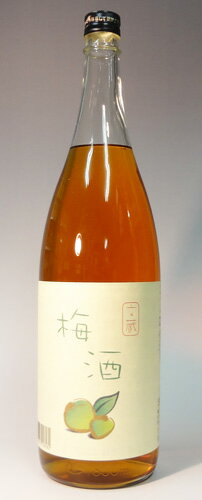 s【送料無料3本入りセット】文蔵 梅酒 18度 1800ml 熊本県 米焼酎ベース
