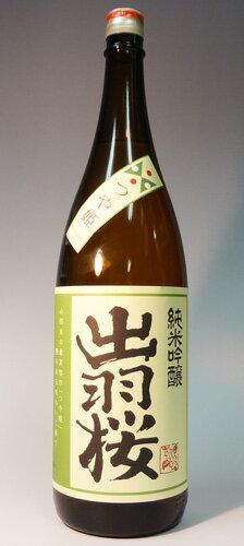 【新発売】出羽桜 純米吟醸 つや姫 1800ml