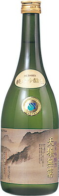 【送料無料6本入りセット】(広島)酔心 純米吟醸 天壌無窮 720ml 醉心