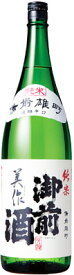 s【送料無料6本入りセット】(岡山)御前酒 美作(みまさか) 純米酒 1800ml
