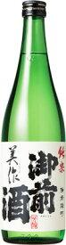 s【送料無料12本入りセット】(岡山)御前酒 美作(みまさか) 純米酒 720ml