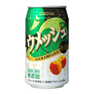 【送料無料24本入りセット】チョーヤ梅酒 ウメッシュ 缶 350ml アルコール分:4%