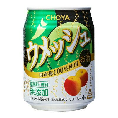 s【送料無料48本入りセット】チョーヤ梅酒 ウメッシュ 缶 250ml アルコール分:4%