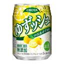 【送料無料48本入りセット】チョーヤ ゆずッシュ 缶 250ml アルコール分:3%