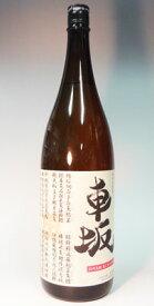 (和歌山)車坂(くるまざか) 魚にあう吟醸酒 1800ml